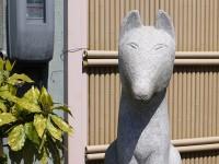 湯田温泉のゆるキャラ「白いキツネ」に会う旅