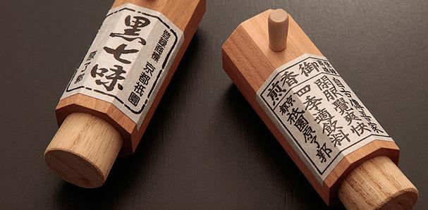 ちょっとツウな京都土産