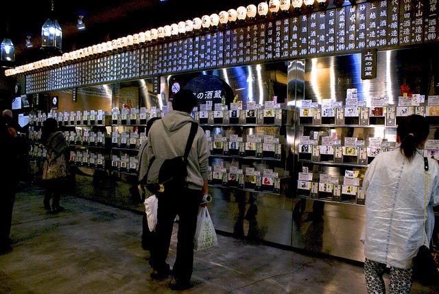 人気銘柄も! ワンコインで日本酒5杯を利き酒できる!!