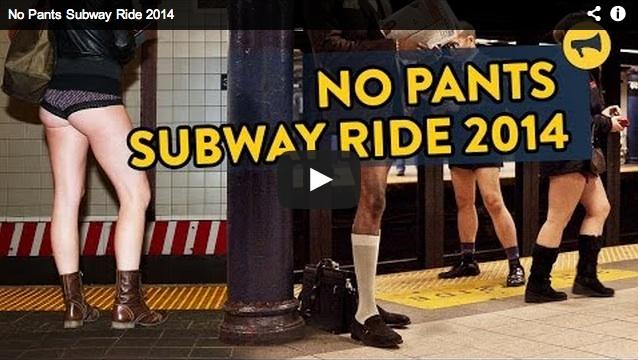 【NY発】驚きのイベント「ズボンなしで地下鉄に乗ろう」が今年も開催