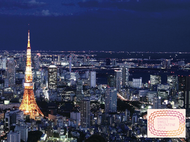 【バレンタインシーズン】都内、関東近郊「おすすめイベント2014」