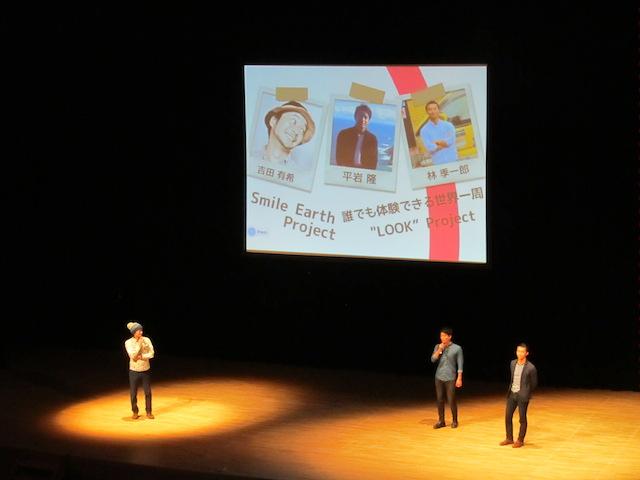 日本最大の世界一周イベント「TABIPPO 2014」が熱い!