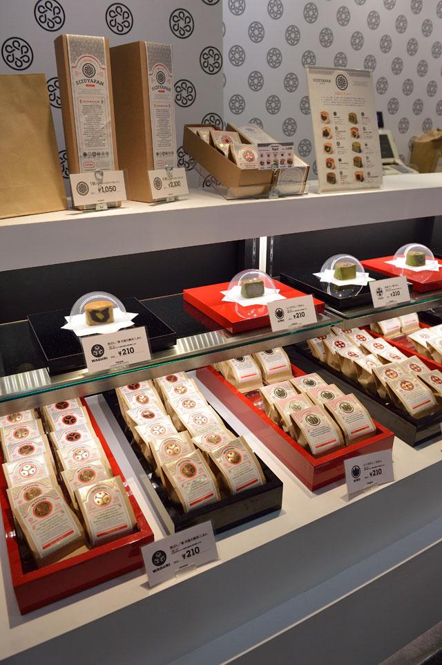 あんぱんを世界の人々へ。京都のオシャレ過ぎる「あんぱん屋」