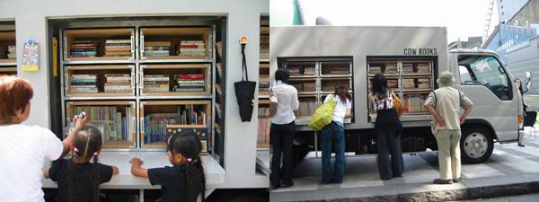【東京】トラベラー必見!旅にまつわる、旅マニアのための本屋5つ