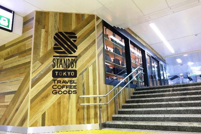 東京駅に新スポット・旅気分を味わいたければ「STANDBY TOKYO」へ!
