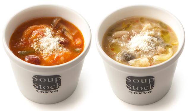 【期間限定】スープで旅気分!イタリア8州のスープがスープストックに集結
