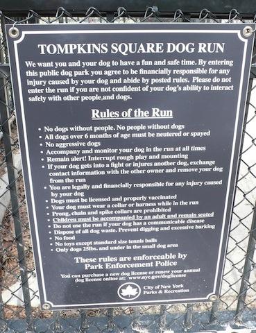 犬の公園ドッグ・ランは、ニューヨーカーのコミュニケーションの場