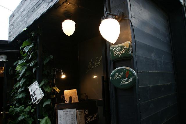 鎌倉散策に欠かせない・ほっと一息できるお茶屋さん 3選