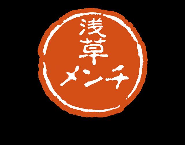 昔ながらの味と雰囲気が楽しめる!浅草の美味しい下町グルメ4選