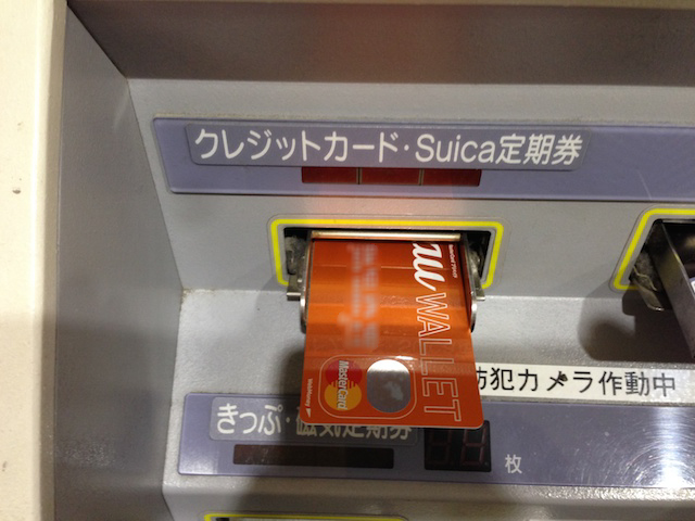 【鎌倉の行列店】王道デートコースを財布なしでめぐってみた