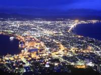 まるで宝石箱のよう!ミシュラン3つ星の函館夜景