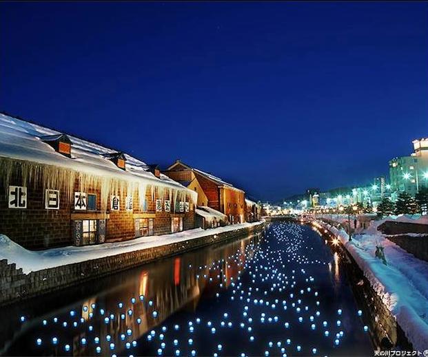 北国・小樽のロマンチックなクリスマス