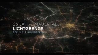 ベルリンの壁崩壊から25周年。15kmに渡る壁を光で再現した映像が感動的!