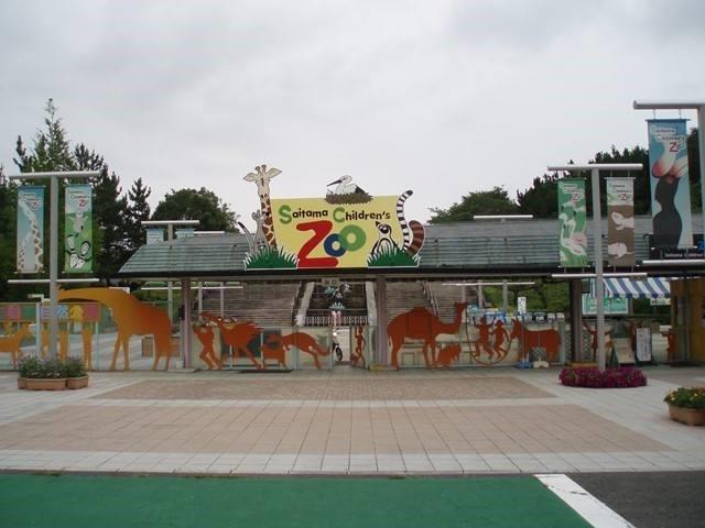 冬にはカピバラ温泉も!見るだけじゃない、埼玉の穴場動物園