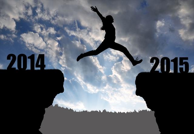 2015年を充実した年にするためにこの1月できること