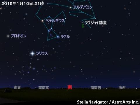 本当は1万2000年に一度!?緑に輝く「ラブジョイ彗星」を見逃すな!