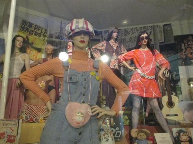 【首都圏】自ら「怪しい」と名乗る博物館に潜入!