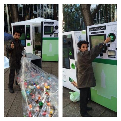 スクワットやペットボトル回収で運賃タダ?メキシコ社会問題を楽しく解決