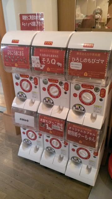【現地ルポ】世界のおもちゃが大集合!東京おもちゃ美術館に行ってきた