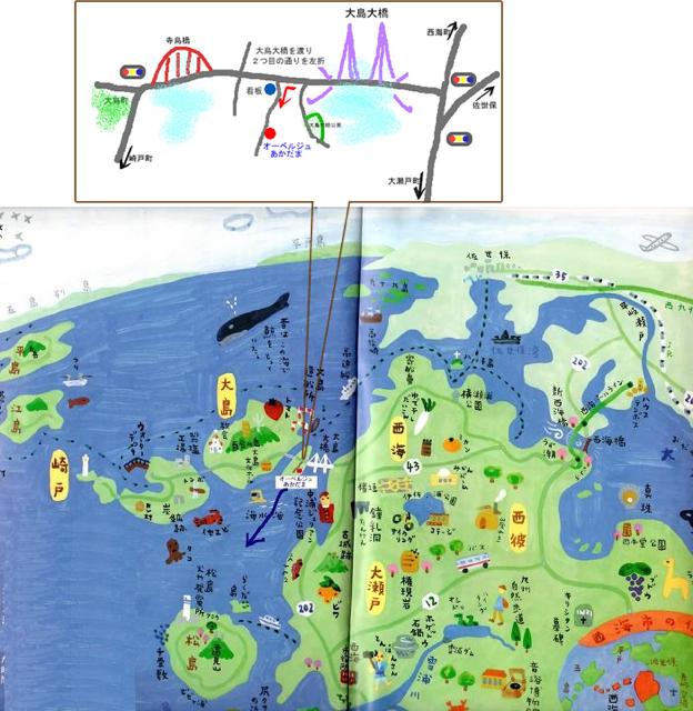 長崎離島 海と林に囲まれたオーベルジュへ行きたい