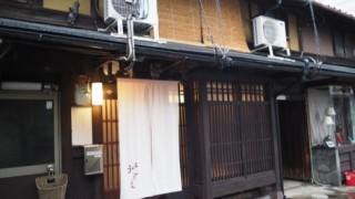 【京都】静かに過ごしたい人にオススメ。ゲストハウス「京都・近よし」