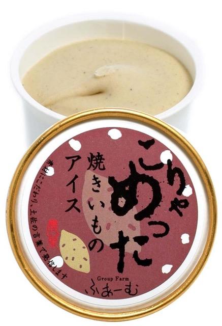 日本のおいしいアイスが勢ぞろい!あいぱく2015の開催(5/2~6)