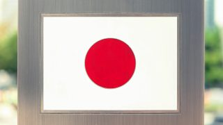 【保存版】旅先で盗難にあったら?海外で日本大使館がしてくれるサポート