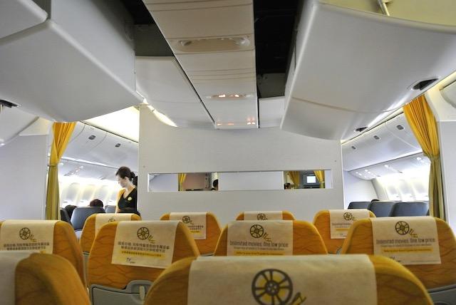 好感度の高い機内サービスが魅力の格安航空「スクート」を知っていますか?