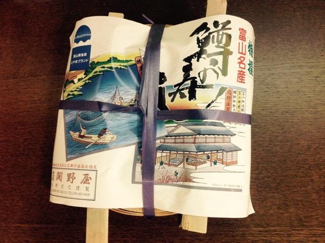 【駅弁の雄】ますずし名店リスト!富山のソウルフード食べ歩きお得情報