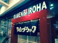 【北陸を代表するB級グルメ】もう食べた?富山ブラックの地元名店を紹介