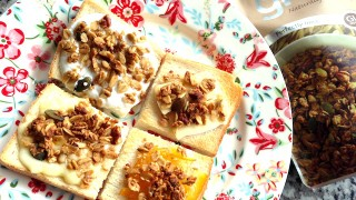 【簡単すぎレシピ】話題のグラノーラトーストのおいしい作り方