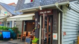 【鎌倉】杏仁ラテでほっと一息。のんびりできるカワイイ一軒家カフェ