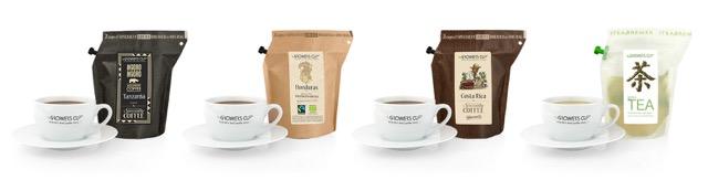 手軽にスペシャリティコーヒーが飲める!持ち運びにも便利なコーヒーパック