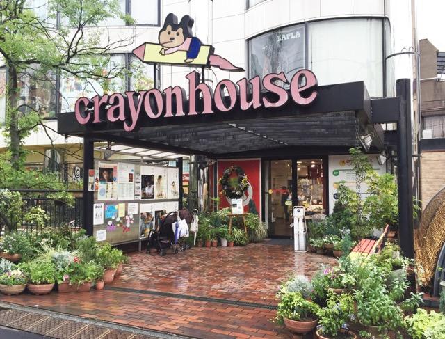 【都内&駅近】こだわりのオーガニックレストラン4選