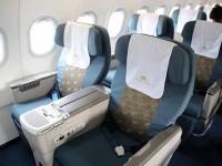 【搭乗記】ベトナム空港104便ダナン行きのビジネスクラスに乗ってみた!