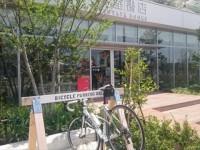 コーヒーを飲みながら読書ができる「湘南TーSITE」