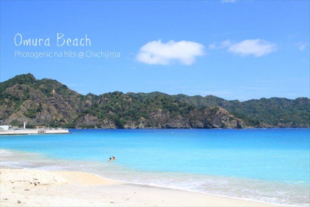 絵に描いたような美しい青!サラサラ珊瑚の「大村海岸」