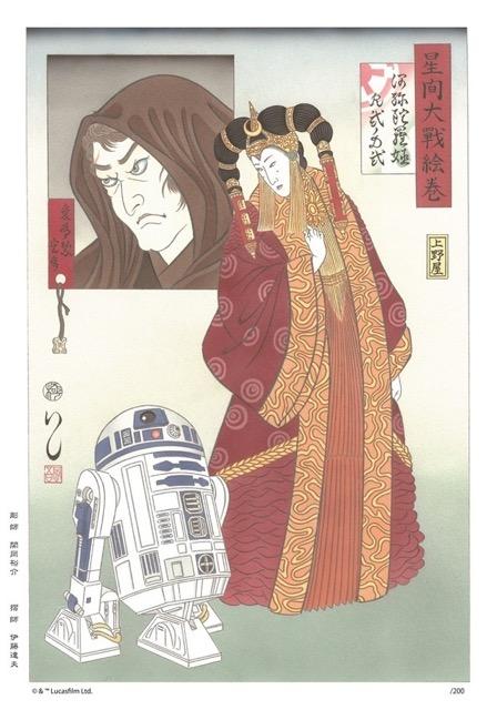 スターウォーズが浮世絵に!?日本の伝統アートがすごい
