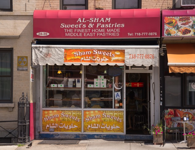 【NY異国ぐるめぐり】中東のスイーツ バクラヴァは一粒の宝石のように