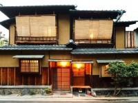 【憧れのステイ】京都祇園の町家に泊まりたい