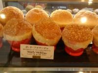 【横浜】チーズ好きにはたまらない!素材の味がいきる横濱元町洋菓子研究所