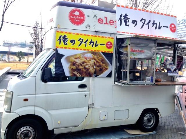 1週間で世界一周!? 中野駅前で楽しむ各国の料理