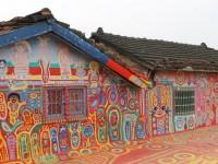 【台湾】台中の虹の村でカラフルな世界に飛び込んでみよう!