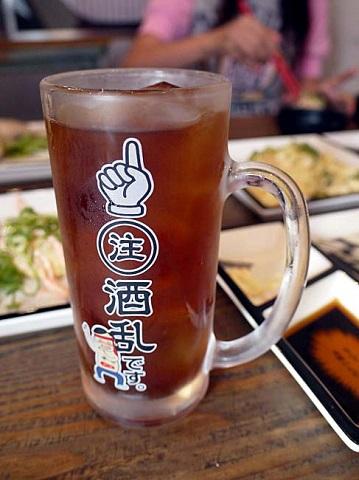 【麻布十番】飲み+〆を1軒で!人気のラーメンBAR156で大満足