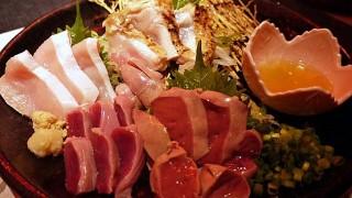 【三軒茶屋】九州各地の名物料理が美味しい「薩摩国鶏」