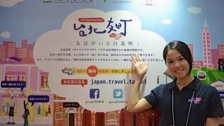【インタビュー】友達を訪ねる感覚で来てほしい/台北市政府観光局 李佾璇氏