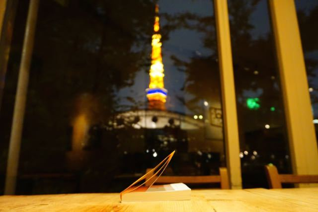 東京タワーの素敵な夜景を眺めながら!ハッピーアワーでお得にワイン