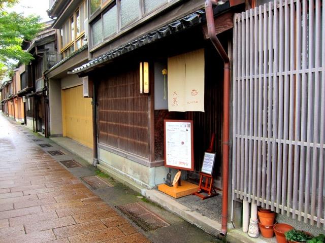 【金沢】ちょっと立ち寄りたい!茶屋街にある町屋カフェ3選