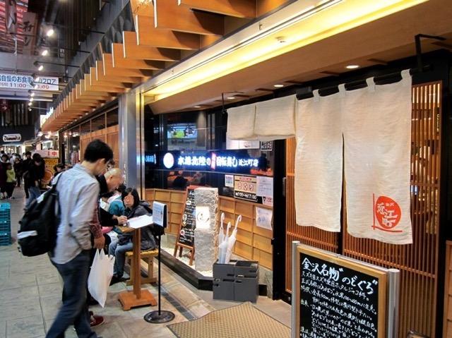 金沢に行くなら知っておきたい、地元民も通う近江町市場の名店3つ