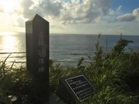 【鹿児島】ダイビングに温泉も!北緯30度のトカラ列島・口之島が人気